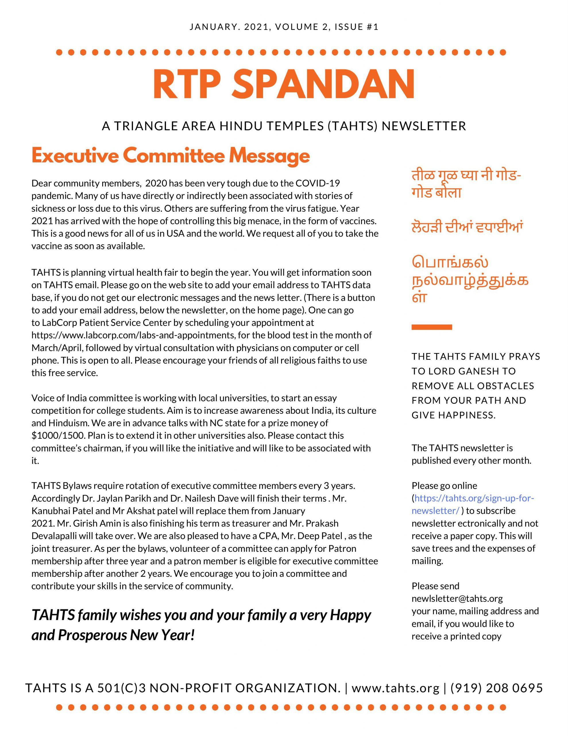 TAHTS Newsletter Nov 2020